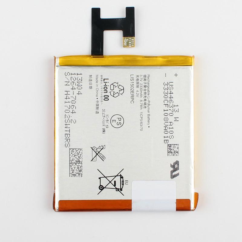 Аккумулятор Sony LIS1502ERPC для Sony Xperia Z/Sony Xperia C (MB_7723332352)