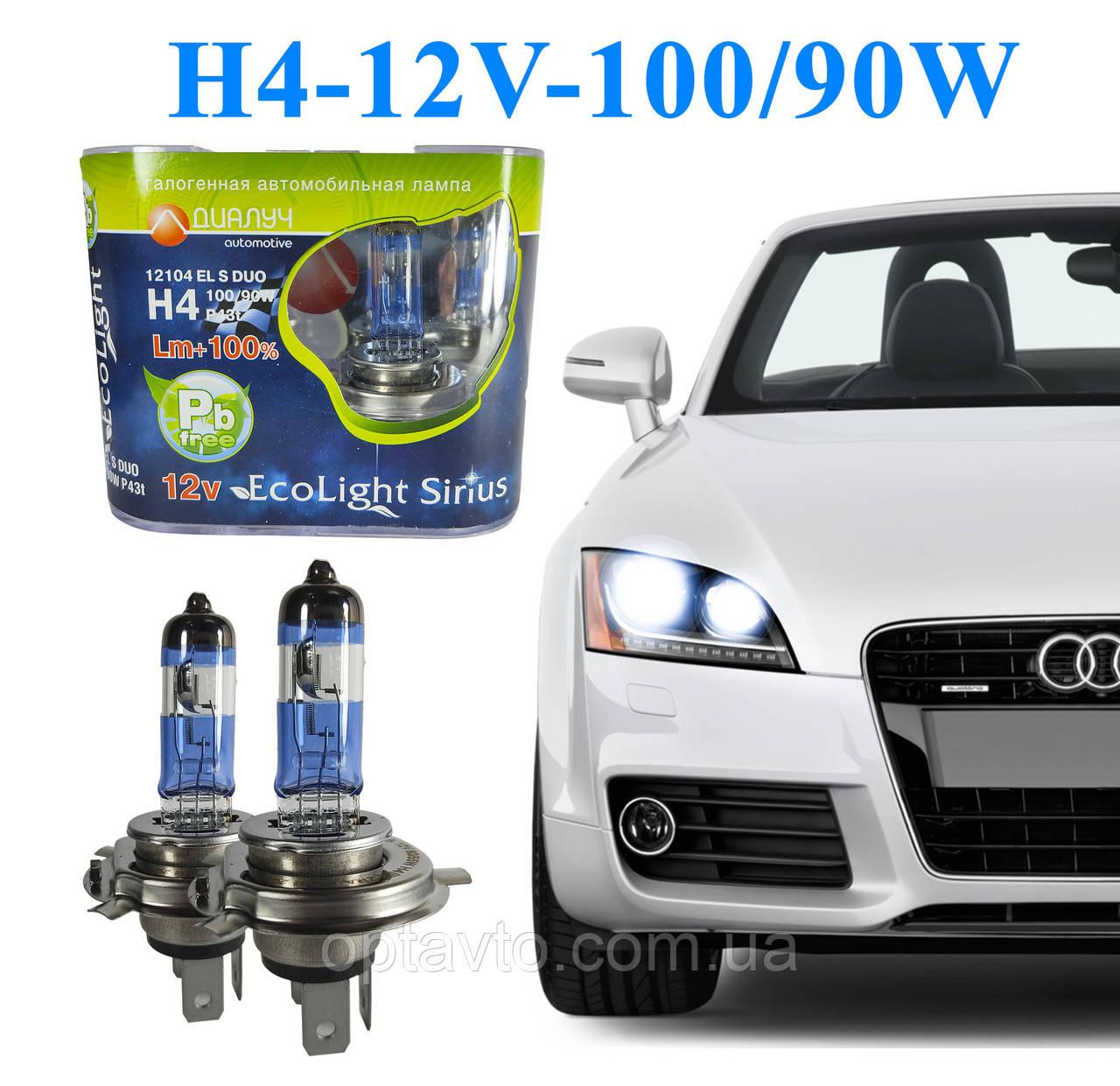 Лампы H-4 12V 100/90W +100% P43T. Лампы с эффектом ксенона Cool Blue Intense + 100%