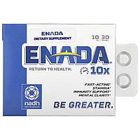 NADH 10 мг
