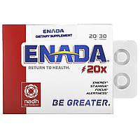 NADH 20 мг.