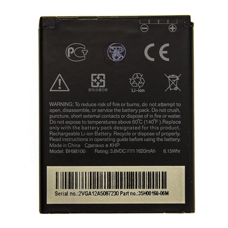 Аккумулятор AAAA-Class BH98100 для HTC Desire SV T326e (13828)