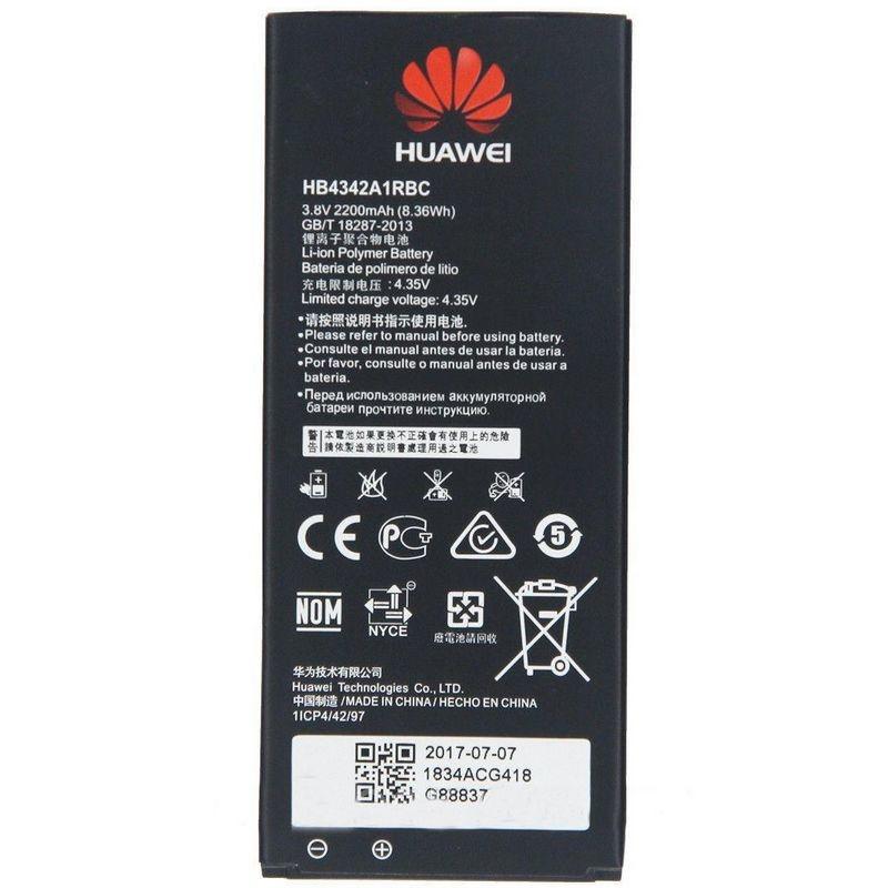 Аккумулятор AAAA-Class HB4342A1RBC для Huawei Y5 II / Honor 4A (14068)