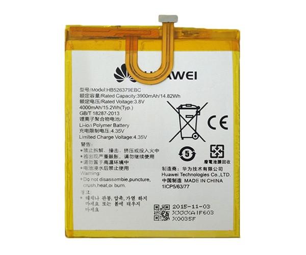 Акумулятор AAAA-Class HB526379EBC для Huawei Y6 Pro / Honor 4C Pro (14027)