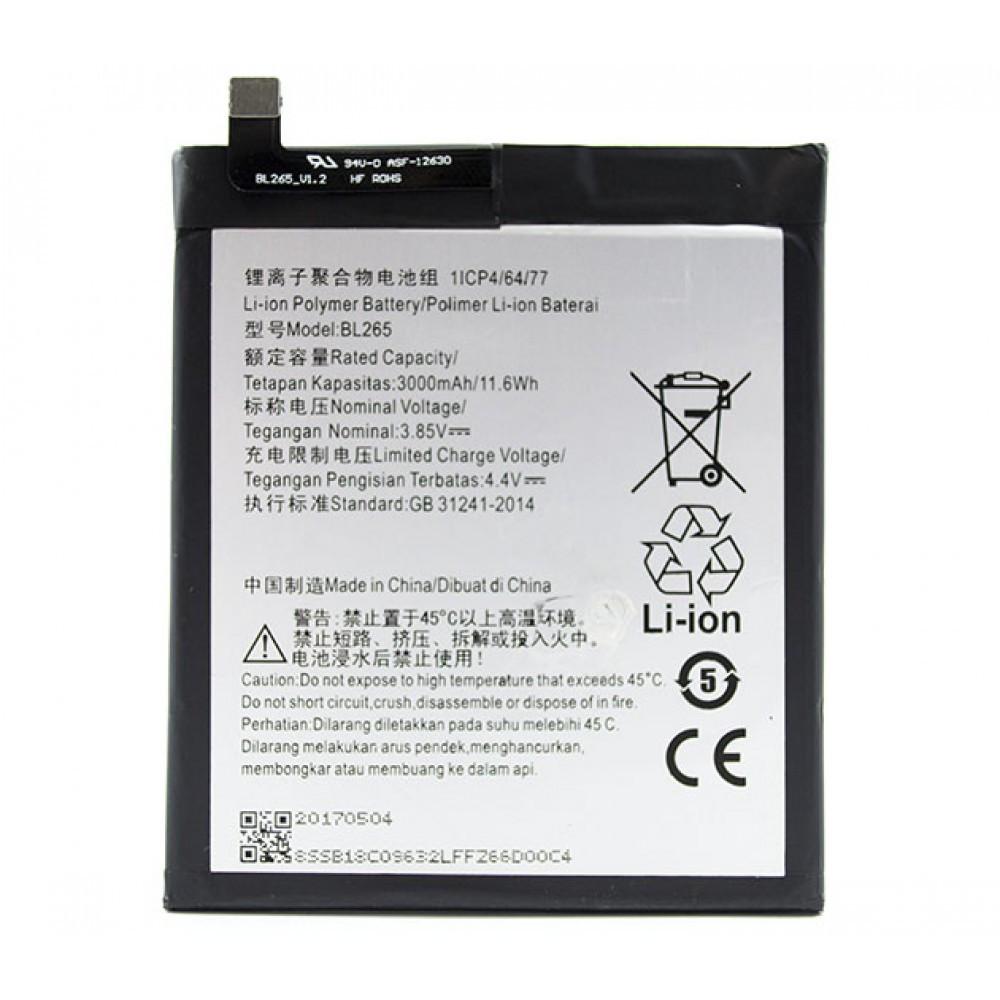 Акумулятор AAAA-Class BL265 для Lenovo K4 Note A7010 / X3 Lite K51c78 (13873)