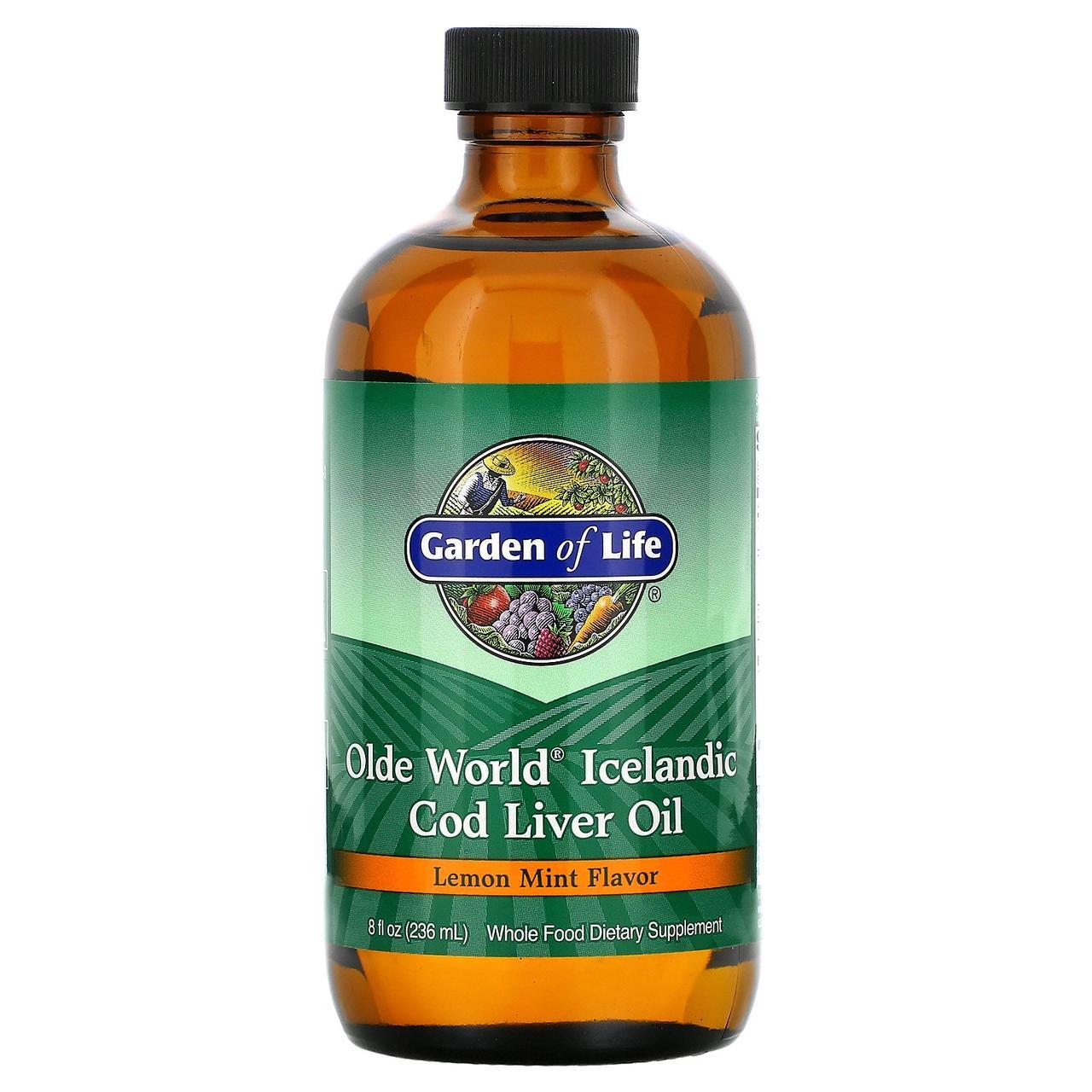 Риб'ячий жир з печінки тріски, Garden of Life, 236мл