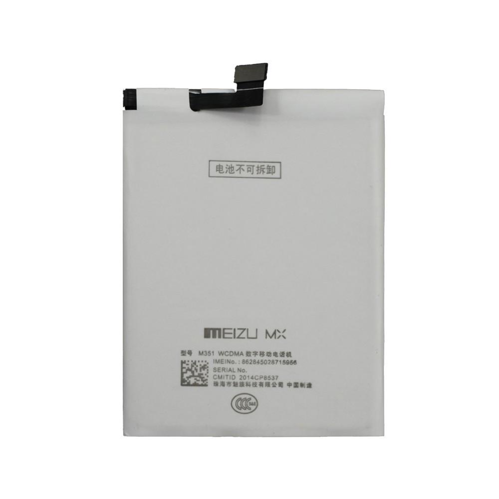 Аккумулятор AAAA-Class B030 для Meizu MX3 (13691)
