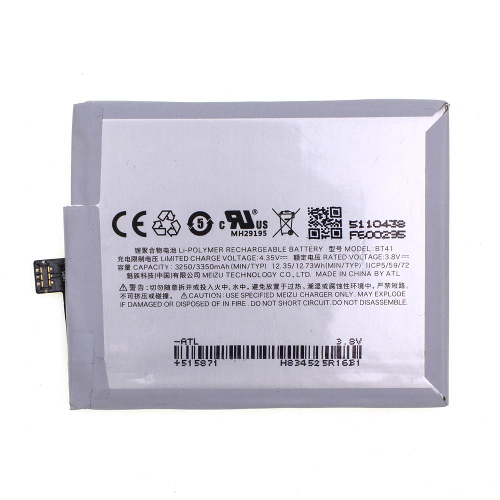Аккумулятор AAAA-Class BT41 для Meizu MX4 Pro (13693)