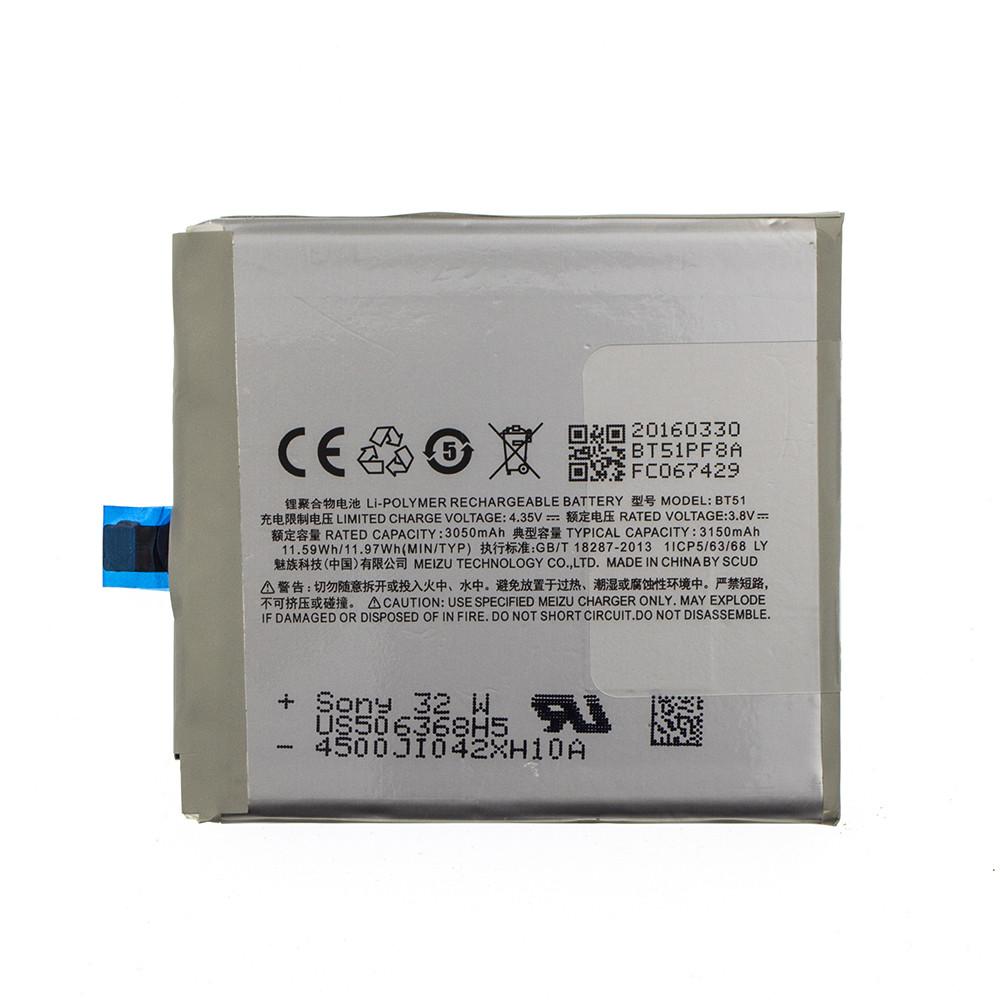 Аккумулятор AAAA-Class BT51 для Meizu MX5 (13694)