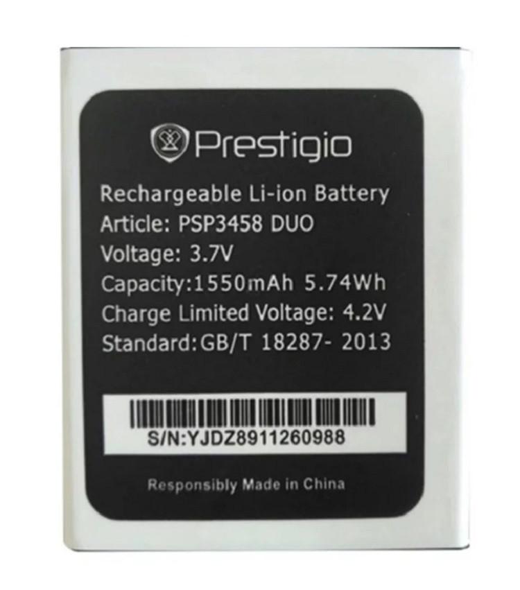 Акумулятор PSP3458 для Prestigio 3459 DUO Wize N3 1550 mAh (03996-2)