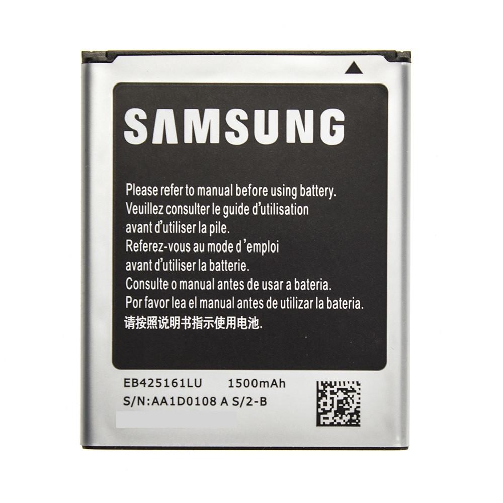 Аккумулятор EB425161LU для Samsung I8160 Galaxy Ace 2 1500 mAh (003651-1)