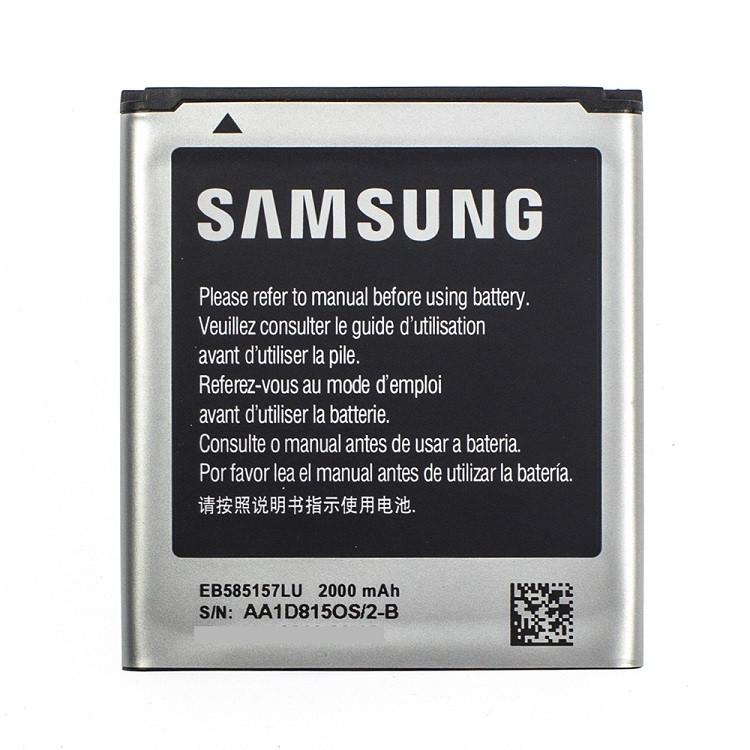 Акумулятор EB585157LU для Samsung I8530 Galaxy Beam 2000 mAh (00951-2)