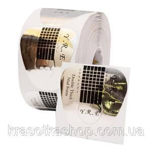 Форма для наращивания ногтей широкая YRE, серебро, 500 шт/рул