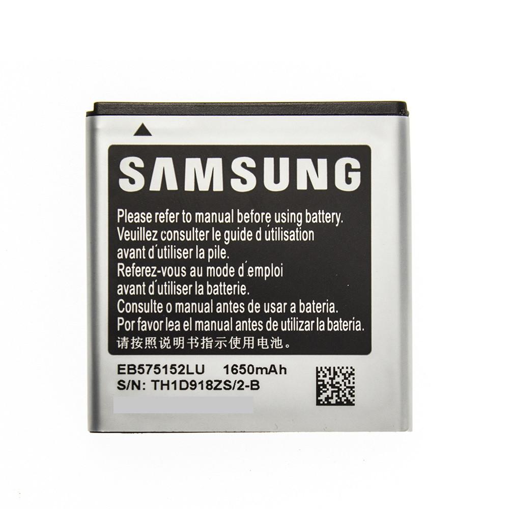 Аккумулятор EB575152VU для Samsung I9000 Galaxy S 1650 mAh (00737-1)
