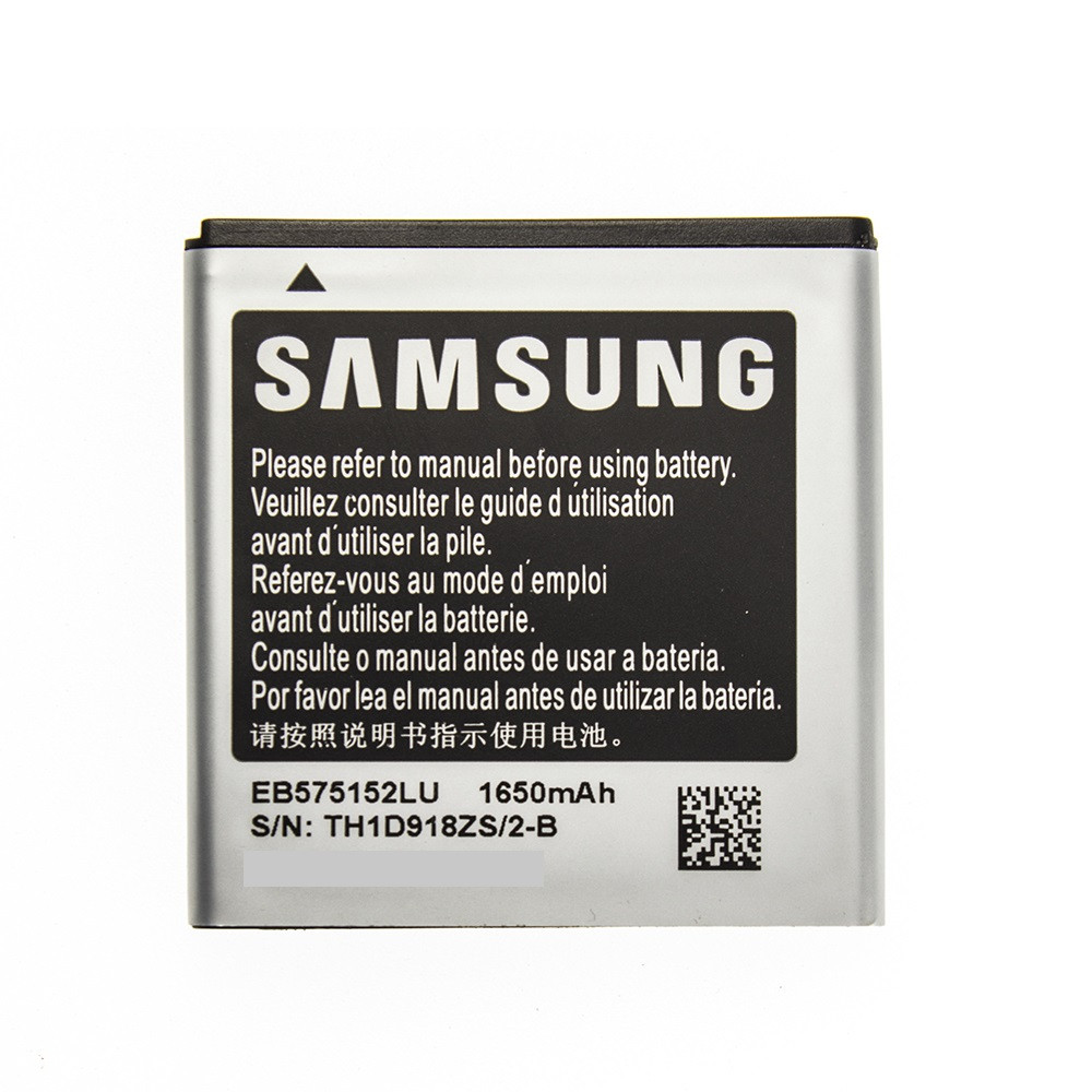 Акумулятор EB575152VU для Samsung B7350 Omnia Pro 4 1650 mAh (00737-5)