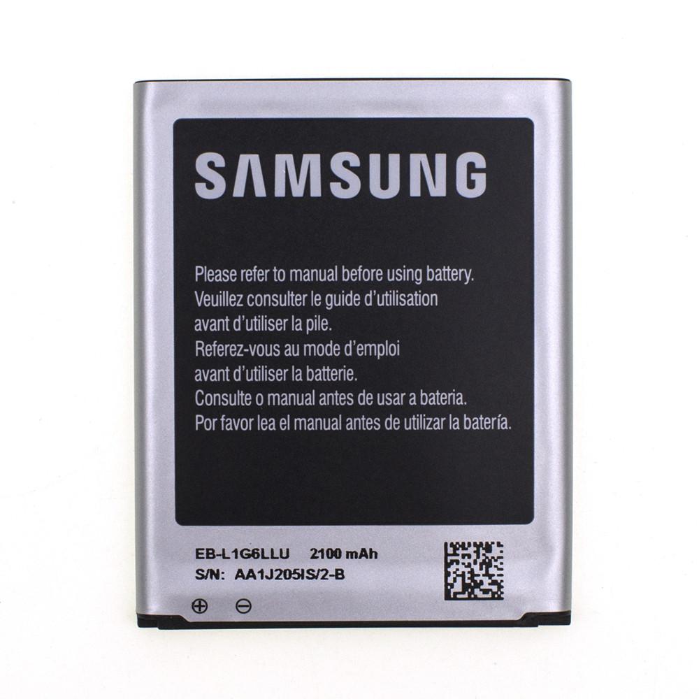 Акумулятор EB-L1G6LLU для Samsung I9060i Galaxy Grand Neo Plus 2100 mAh (00944-4)
