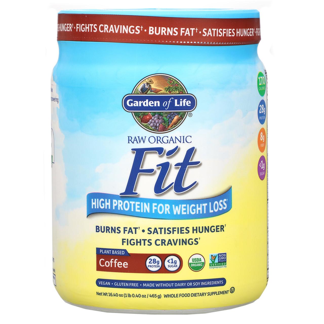 Garden of Life, Органический, RAW Fit, Высокое содержание белка для снижения веса, вкус Marley Coffee, 10 пакетиков по 44 г