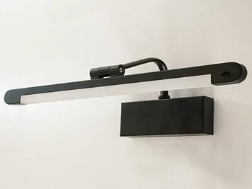 Светильник подсветка для зеркал и картин с бесконтактным управлением 14W