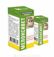 Противовоспалительный, жаропонижающий и болеутоляющий препарат Мелоксивет для кошек в форме суспезии