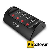 Переходник для клавиатуры и мышки к PS4/XBox/Switch IPega PG-9133