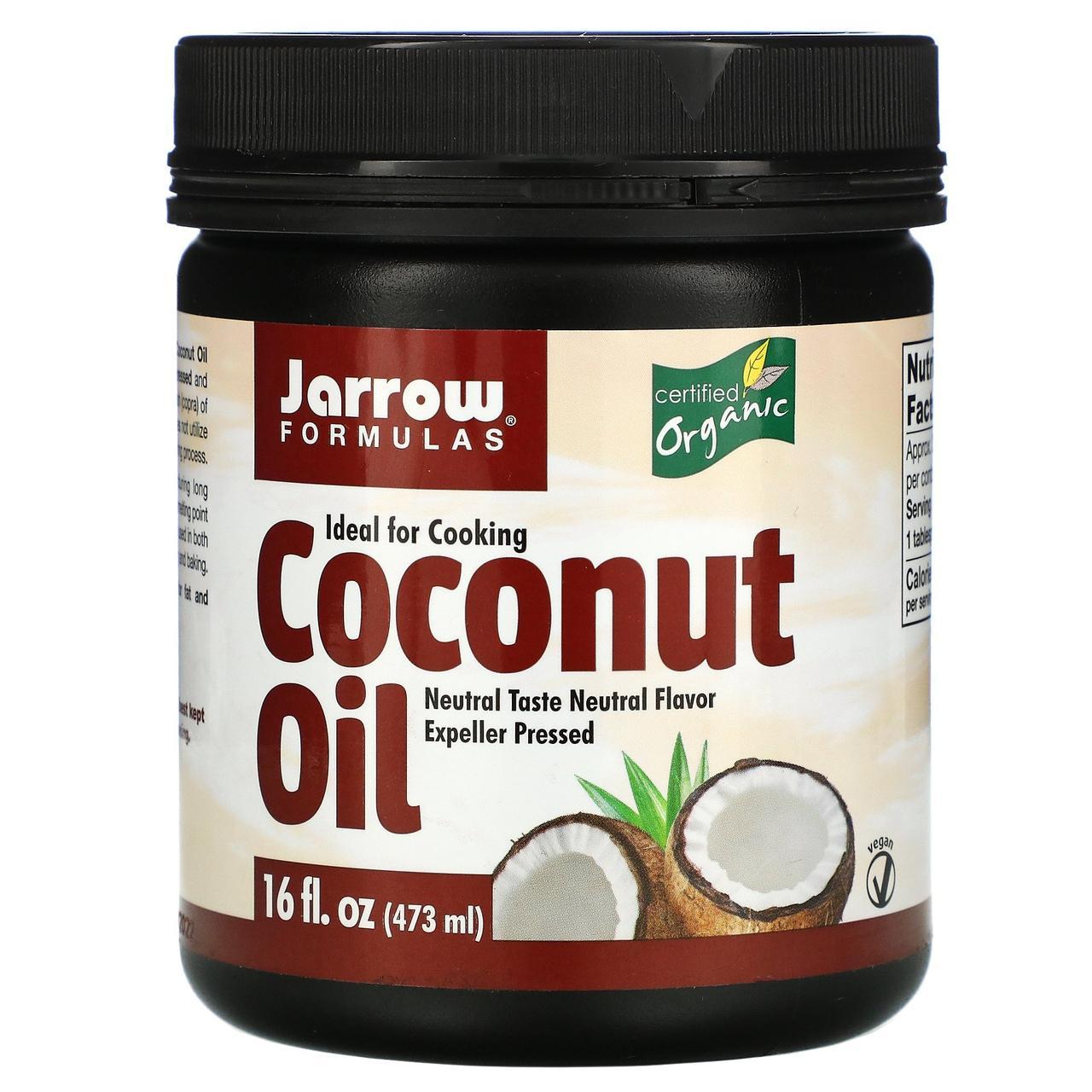 Кокосове масло харчове для кулінарії, Jarrow Formulas, 454 г