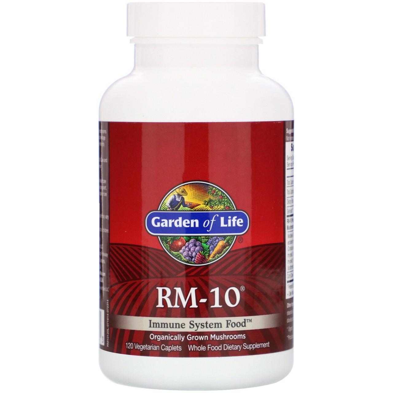 Garden of Life, RM-10, еда для иммунной системы, 120 капсул на растительной основе