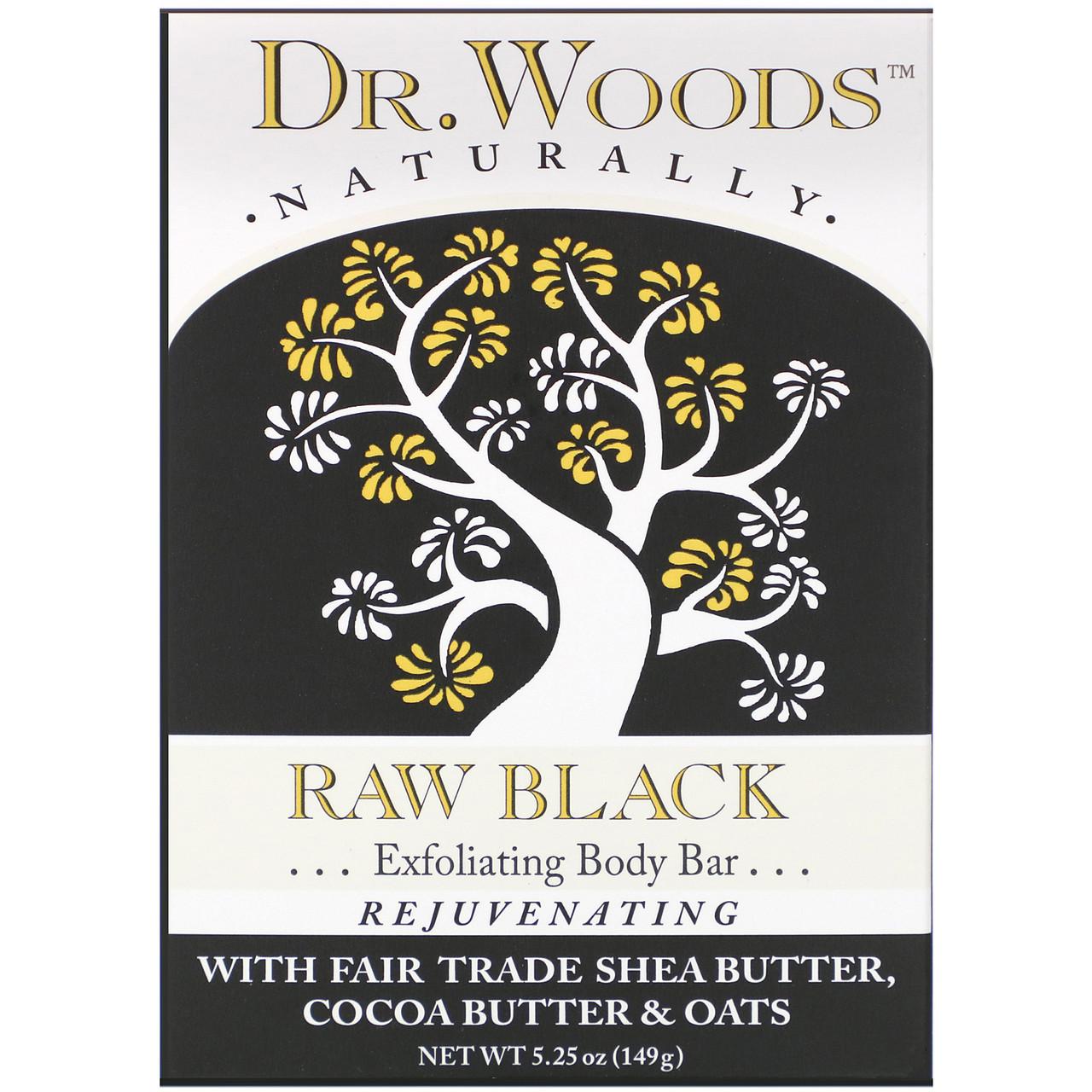 Мыло черное с маслом ши, Soap, Dr. Woods, 149 гр.