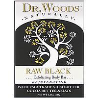 Мыло черное с маслом ши, Soap, Dr. Woods, 149 гр., фото 1