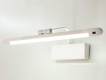 Светильник подсветка для зеркал и картин с бесконтактным управлением 14W Белый