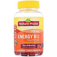 Витамин В12, Nature Made, вкус лесных ягод, 80 конфет