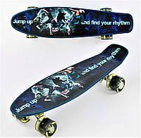 Детский скейтборд для мальчика светящийся, скейт пенни борд антискользящий пластиковый для подростков доска=55