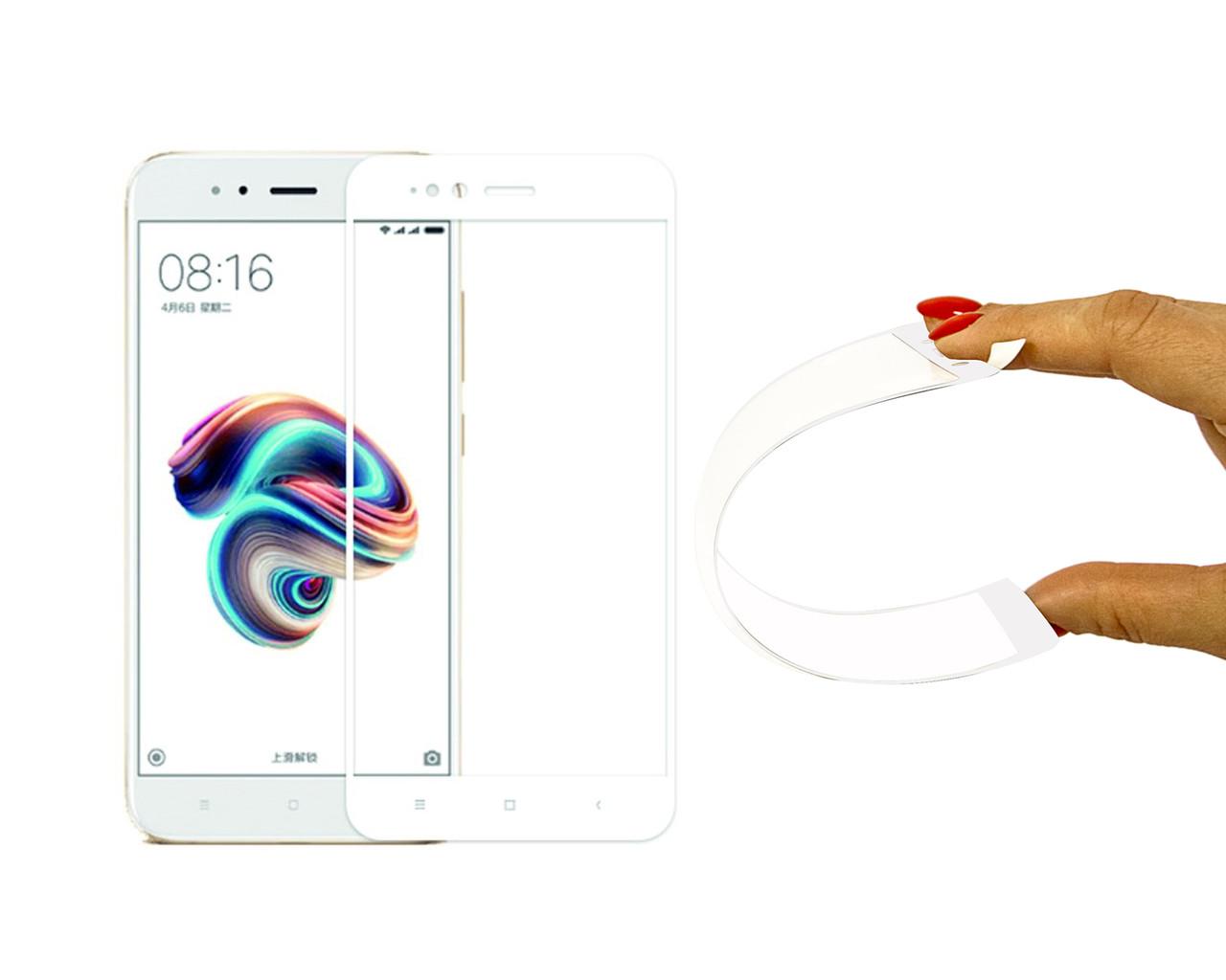 Защитное 5D cтекло Nano Flexible GLASS ITOP для Xiaomi Mi A1 Full Cover Белый