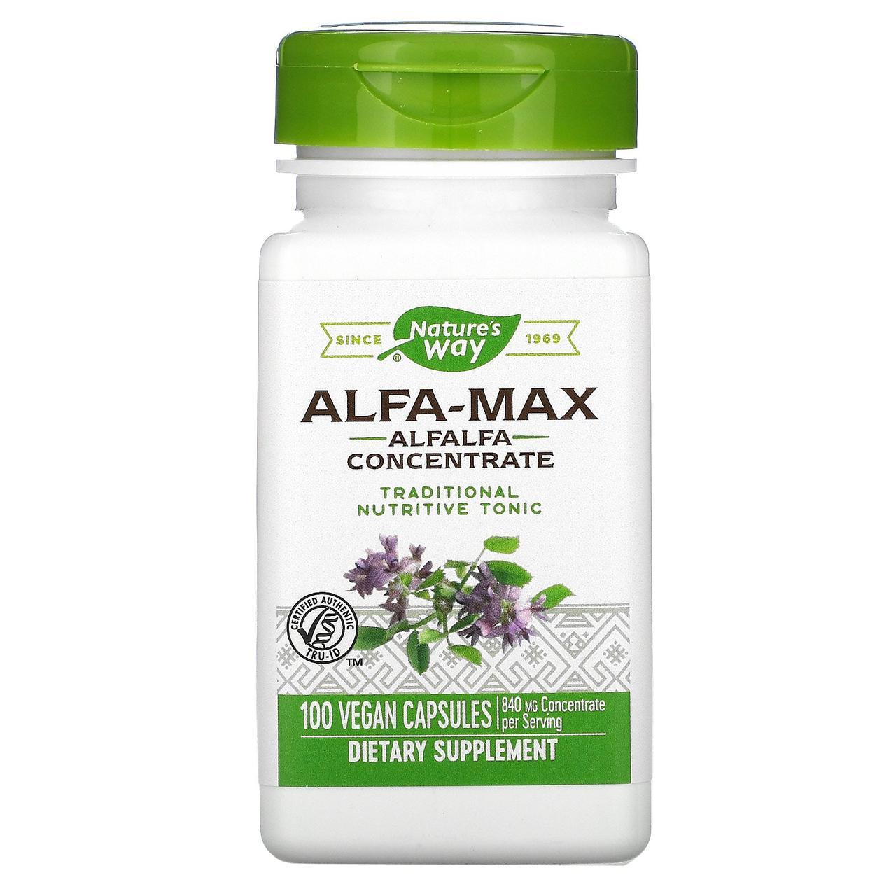 Альфальфа Макс, Alfa-Max, Nature's Way, 100 кап.