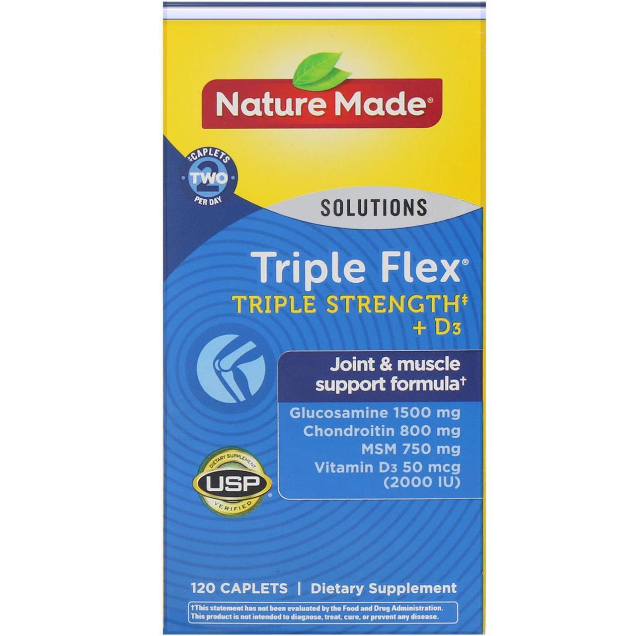 Поддержка суставов с витамином Д3, Nature Made, 120 таб.