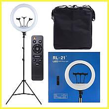 Кільцева лампа зі штативом RL-21 54 см Кільцевої світло Лампа світлодіодна для селфи фото відео