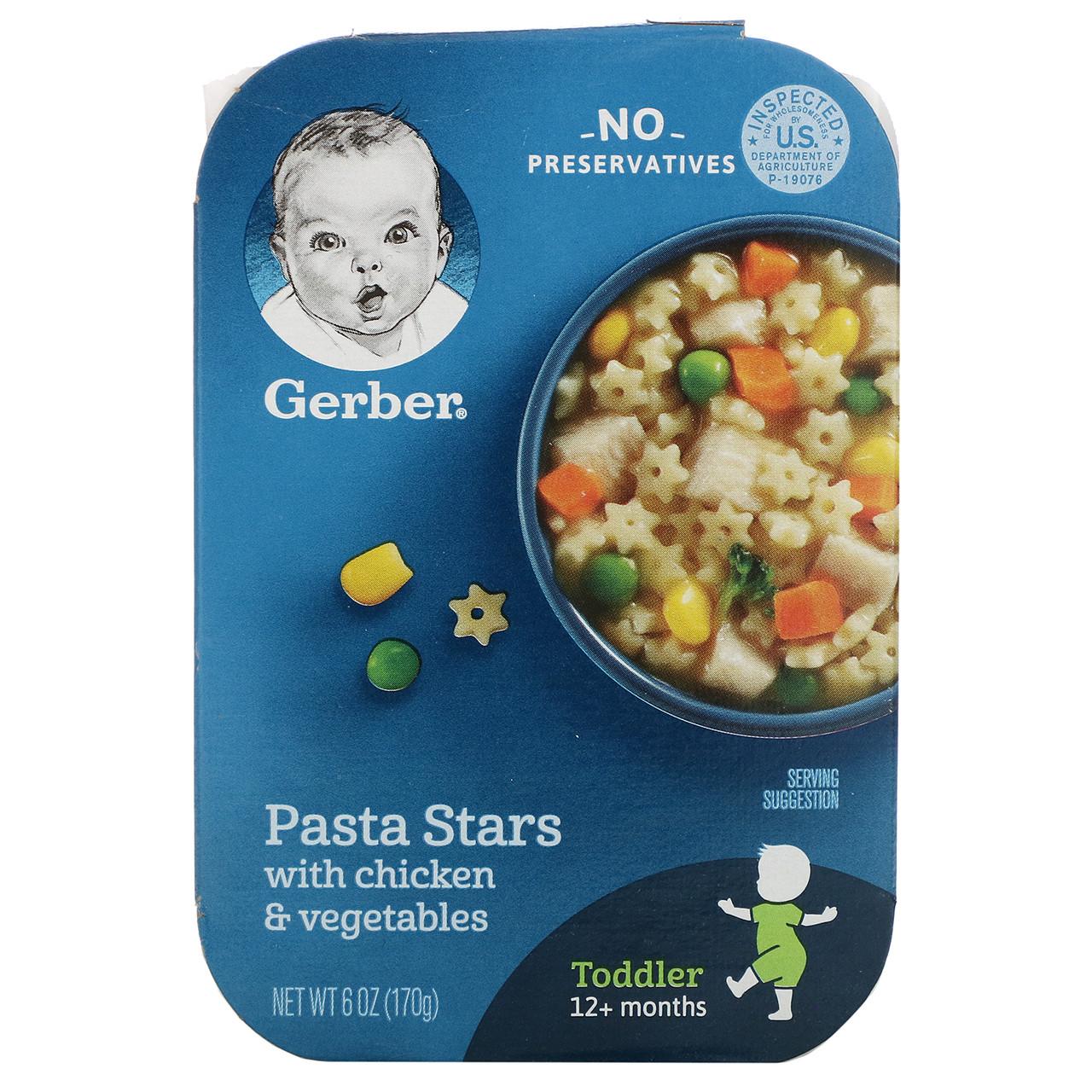 Дитяче харчування, паста з куркою і овочами, (Graduates for Toddlers, Lil' Meals), Gerber, 170г