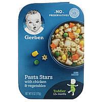 Дитяче харчування, паста з куркою і овочами, (Graduates for Toddlers, Lil' Meals), Gerber, 170г, фото 1