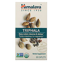 Трифала (Triphala), Himalaya Herbal Healthcare, 60 таблеток