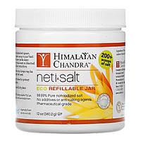 Himalayan Institute, Нети • Соль, экологическая упаковка, 12 унций (340,2 г)
