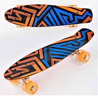 Детский скейтборд для мальчика со светящимися колесами, скейт пенни борд антискользящий с принтом доска=55см