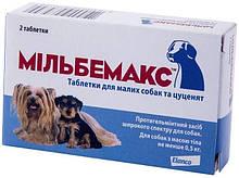 Таблетки от глистов антигельминтик Мильбемакс Elanco для собак мелких пород и щенков 2 табл.