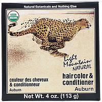 Органическая краска для волос, Light Mountain, Рыжий, 113 г.