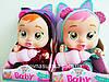 Пупс cry baby (аналог),28 см,звук,лялька cry baby (аналог)
