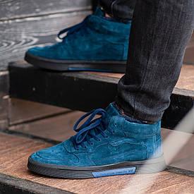 Мужские Зимние синие ботинки South Oriole