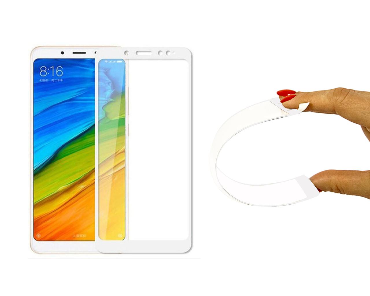 Защитное 5D cтекло Nano Flexible GLASS ITOP для Xiaomi Redmi Note 5 Pro Full Cover Белый