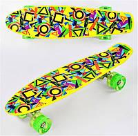 Детский скейт пени борд для мальчика, пластиковый скейтборд со светящимися колесами PU доска=55см