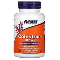 Колострум, Colostrum, Now Foods, 500 мг, 120 капсул
