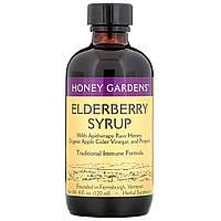 Honey Gardens, Сироп из бузины с натуральным медом и прополисом, 120 мл