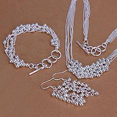 Женский комплект бижутерии (колье, серьги, браслет) Гроздья шариков покрытие серебро 925, фото 3