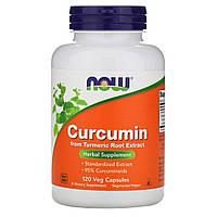 Куркумин защита от свободных радикалов, экстракт, Now Foods, 120  капсул