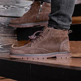 Мужские Зимние коричневые ботинки South Flip